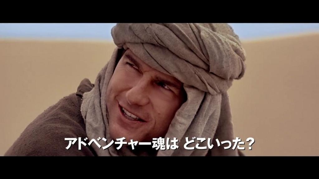 f:id:keiyamamoto413:20170803213806j:plain