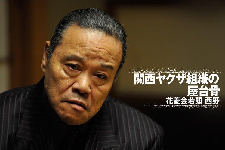 f:id:keiyamamoto413:20170926194205j:plain