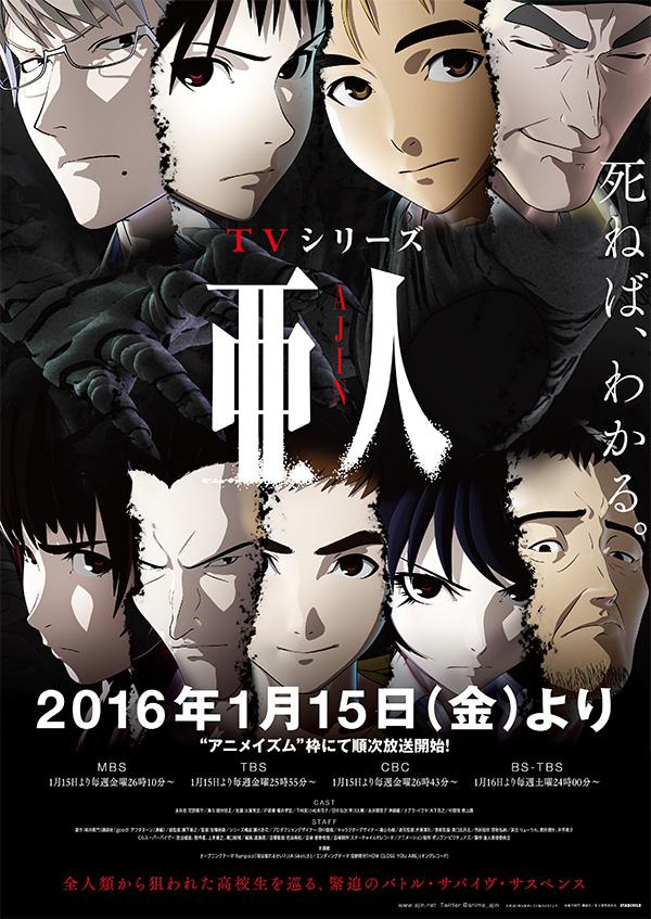 f:id:keiyamamoto413:20171002191353j:plain