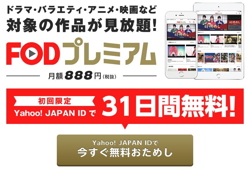 f:id:keiyamamoto413:20171006234000j:plain