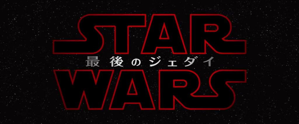 f:id:keiyamamoto413:20171126161747j:plain