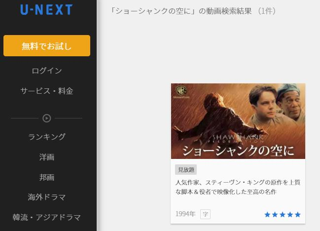 f:id:keiyamamoto413:20180122183553j:plain