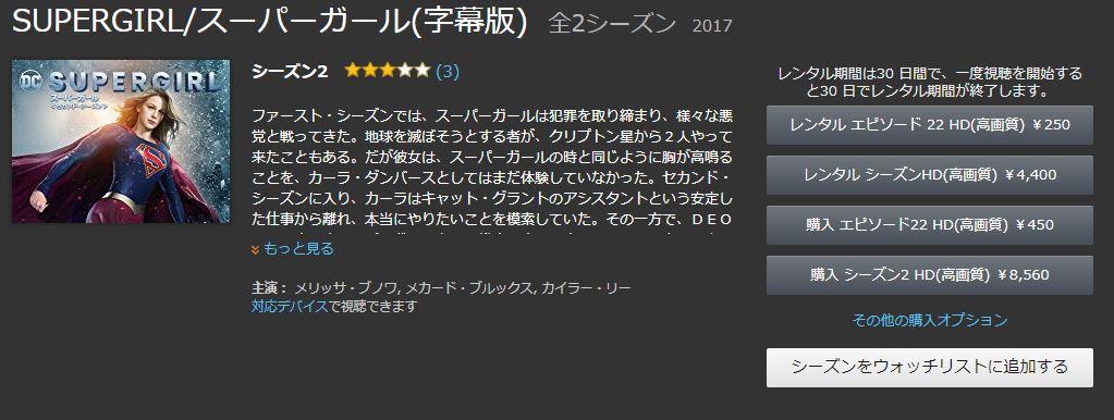 f:id:keiyamamoto413:20180310181243j:plain