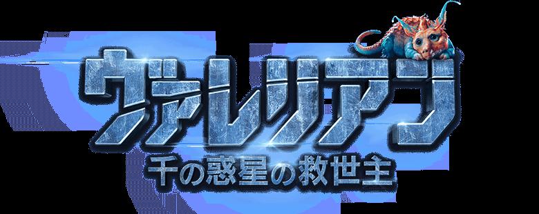f:id:keiyamamoto413:20180325155101p:plain