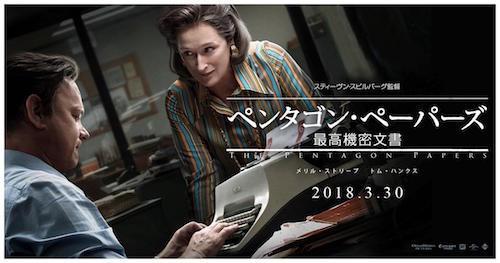 f:id:keiyamamoto413:20180415103124j:plain