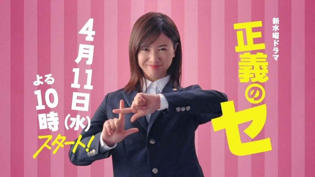 f:id:keiyamamoto413:20180609211414j:plain