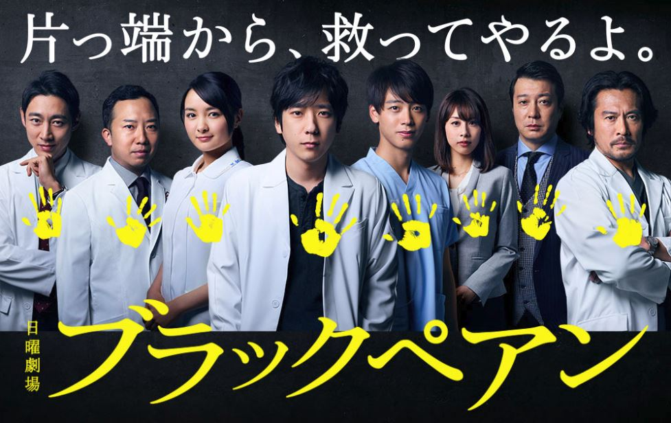 f:id:keiyamamoto413:20180613210627j:plain