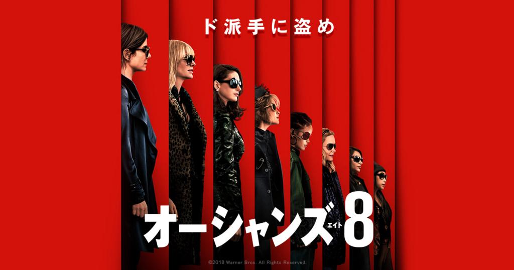 f:id:keiyamamoto413:20180721151533j:plain