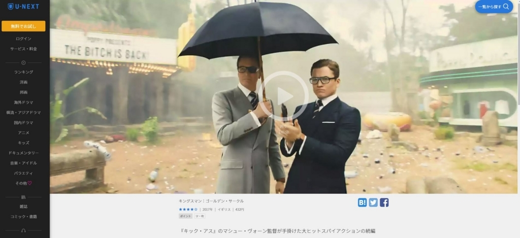 f:id:keiyamamoto413:20180814221816j:plain