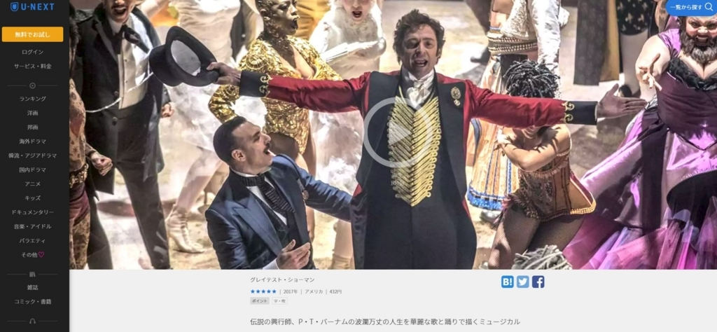 f:id:keiyamamoto413:20180814221910j:plain