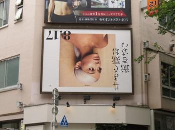 f:id:keiyamamoto413:20180818201149j:plain