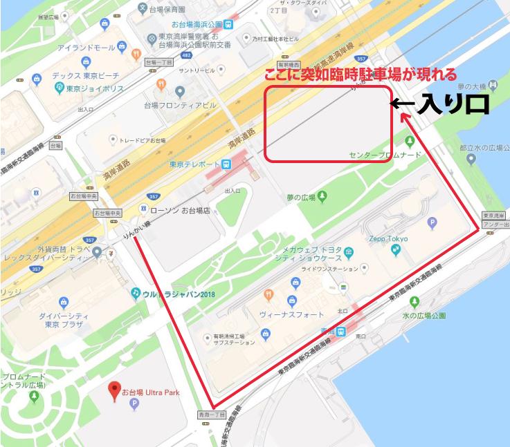 f:id:keiyamamoto413:20180903215332j:plain