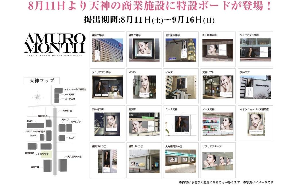 f:id:keiyamamoto413:20180911210125j:plain