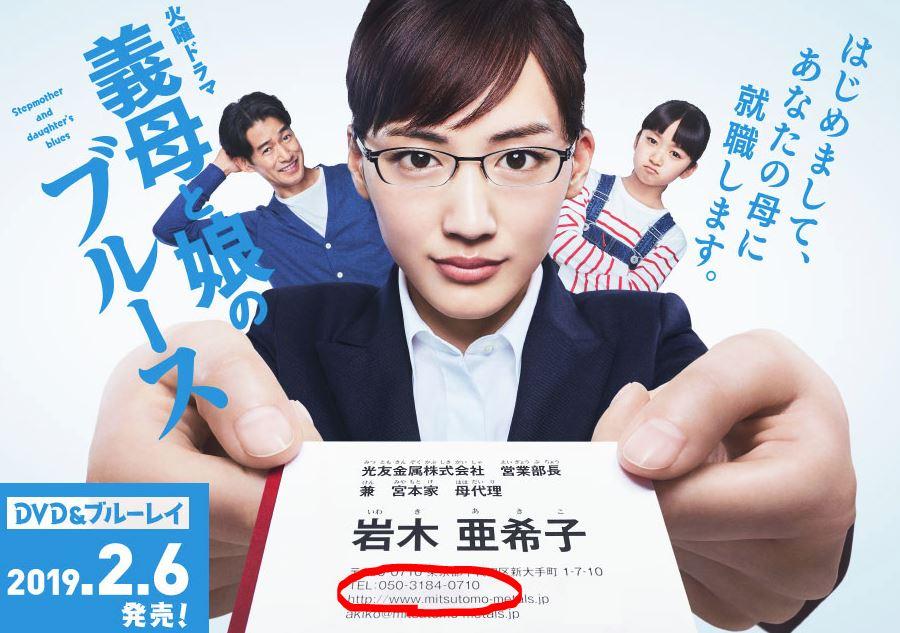 f:id:keiyamamoto413:20180919195748j:plain
