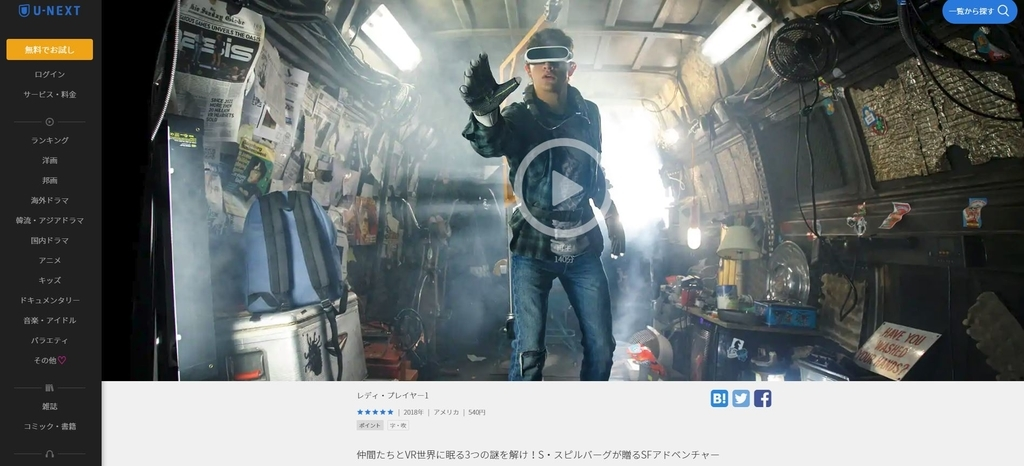 f:id:keiyamamoto413:20181021131255j:plain