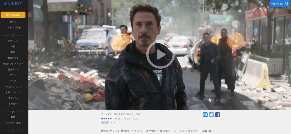 f:id:keiyamamoto413:20181021132023j:plain