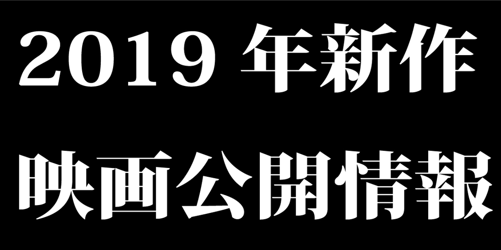 f:id:keiyamamoto413:20181222144533j:plain