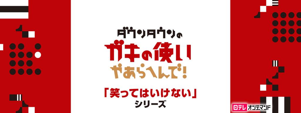 f:id:keiyamamoto413:20181229183454j:plain