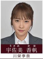 f:id:keiyamamoto413:20190108211005j:plain