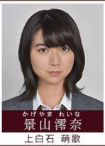 f:id:keiyamamoto413:20190108211345j:plain