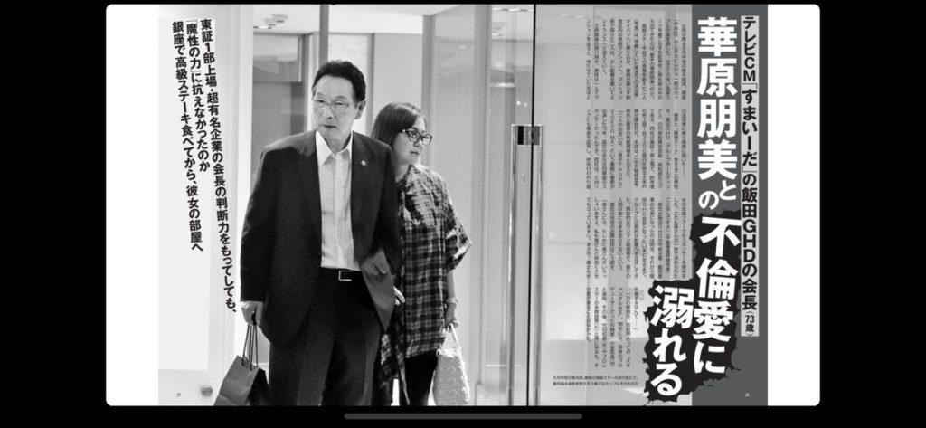 f:id:keiyamamoto413:20190112144504j:plain