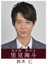 f:id:keiyamamoto413:20190120150104j:plain