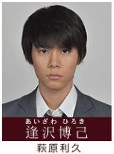 f:id:keiyamamoto413:20190120150611j:plain