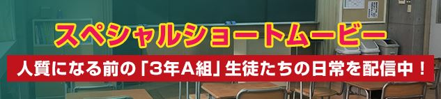 f:id:keiyamamoto413:20190311221634j:plain