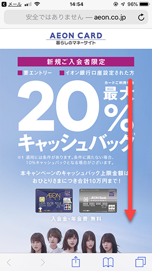 f:id:keiyamamoto413:20190714235241p:plain