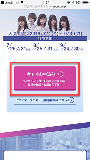 f:id:keiyamamoto413:20190714235245p:plain