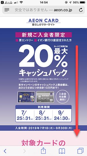 f:id:keiyamamoto413:20190714235247p:plain