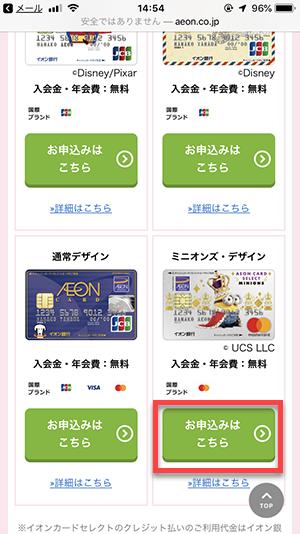 f:id:keiyamamoto413:20190714235250p:plain