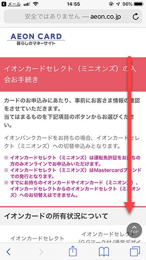 f:id:keiyamamoto413:20190714235253p:plain