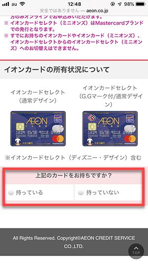 f:id:keiyamamoto413:20190714235258p:plain