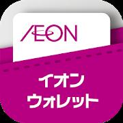 f:id:keiyamamoto413:20190715184532p:plain