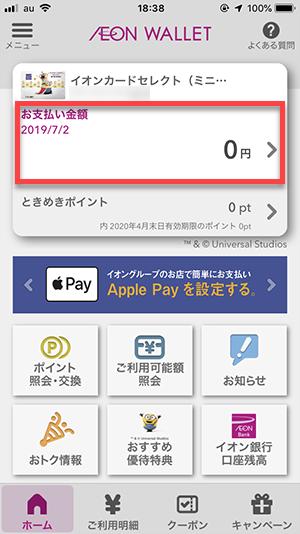 f:id:keiyamamoto413:20190715185110p:plain