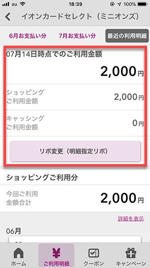f:id:keiyamamoto413:20190715185113p:plain