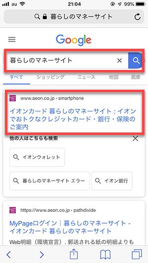 f:id:keiyamamoto413:20190715211901p:plain