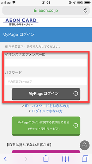 f:id:keiyamamoto413:20190715211915p:plain