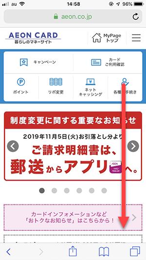 f:id:keiyamamoto413:20190715211918p:plain