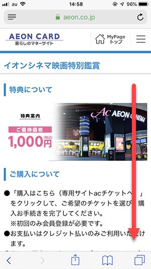 f:id:keiyamamoto413:20190715211926p:plain