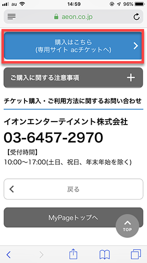 f:id:keiyamamoto413:20190715211930p:plain