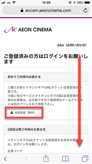 f:id:keiyamamoto413:20190715211933p:plain