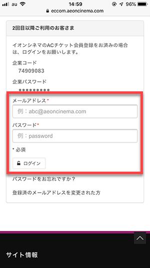 f:id:keiyamamoto413:20190715211937p:plain