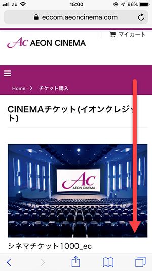 f:id:keiyamamoto413:20190715211940p:plain