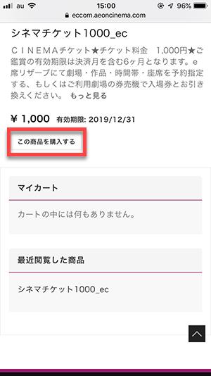 f:id:keiyamamoto413:20190715211947p:plain