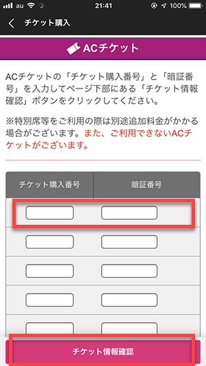 f:id:keiyamamoto413:20190715215508p:plain