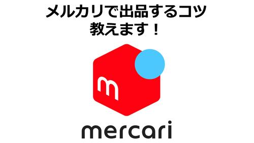 f:id:keiyamamoto413:20191208154854j:plain