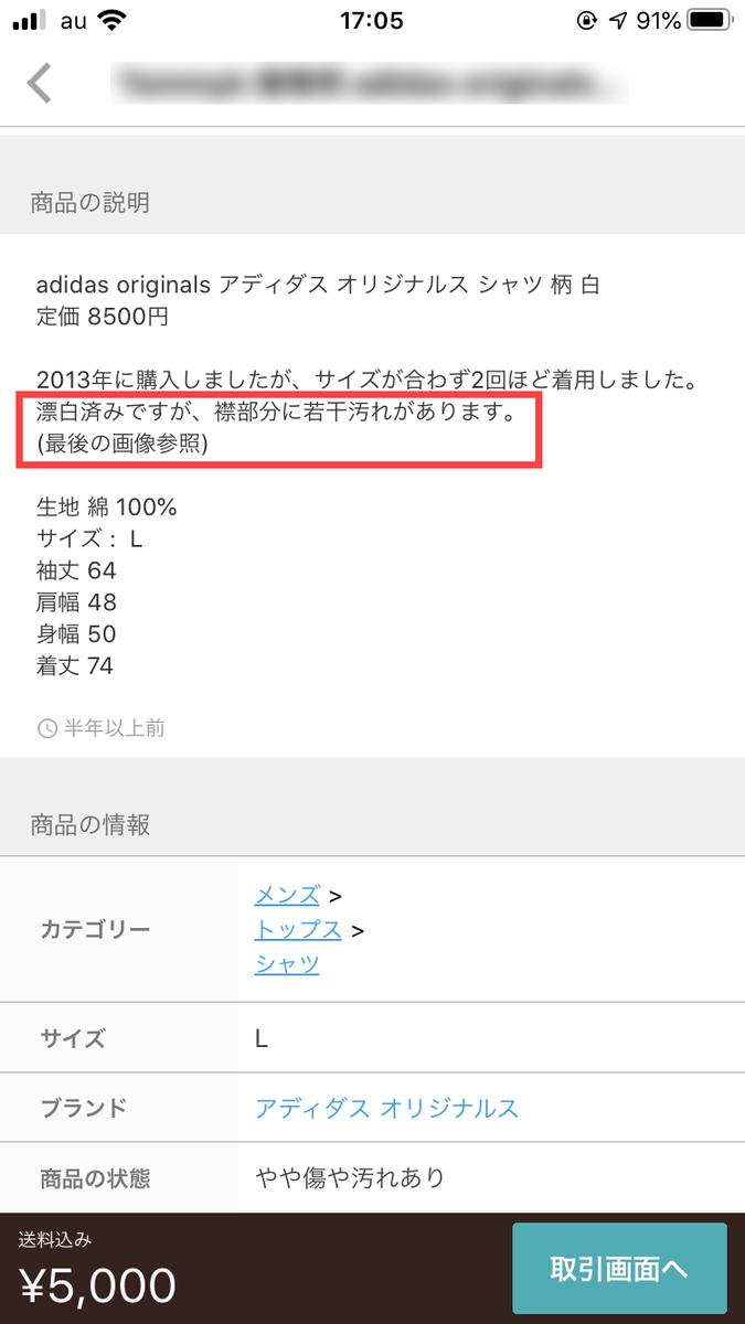 f:id:keiyamamoto413:20191222172014p:plain