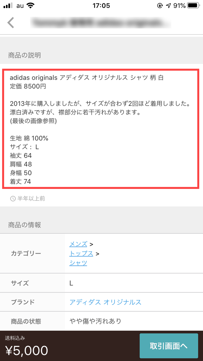 f:id:keiyamamoto413:20191222172139p:plain